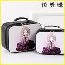 【快樂購】化妝包 化妝包大容量便攜化妝箱手提旅行化妝品收納盒