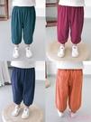 兒童防蚊褲夏季薄款棉布男童2020新款寶寶春裝韓版燈籠長褲