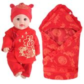 嬰兒衣服套裝紅色滿月純棉半全背春秋冬衣褲初新生兒寶寶肚兜抱被〖米娜小鋪〗