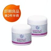 【近期良品】葆療美K滋潤霜 可用於臉部及眼周肌膚,淡化肌膚暗沉現象~2oz 第二件半價