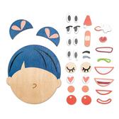【美國Tender Leaf Toys】多變表情拼圖組(內附28個磁性臉部物件)
