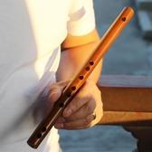 迷你短笛 無膜孔 學生入門竹笛小笛子 隨身初學者兒童 成人樂器女 深藏blue YYJ