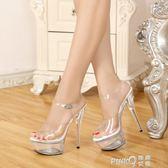 恨天高模特T台走秀性感水晶鞋15cm超高跟鞋透明防水台魚嘴女涼鞋  【PINK Q】