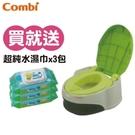 【買就送超純水濕巾x3包】Combi 康貝 優質坐式分段訓練便器【佳兒園婦幼館】