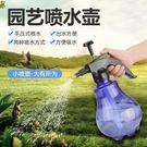 噴壺澆花氣壓式噴水壺園藝澆花噴霧器灑水壺家用噴霧瓶小型澆水壺