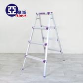 梯子折疊梯收納梯樓梯椅【GAW008 】超穩固多 四階鋁製A 字椅梯摺疊梯家用梯Amos