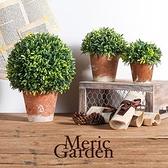 【Meric Garden】Zakka風格居家裝飾仿真植物景觀盆栽擺設綠半球L