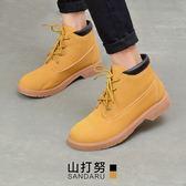 輕量馬丁靴 麂皮綁帶素面短靴- 山打努SANDARU【3298623#46】