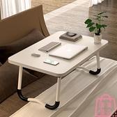 簡約床上桌子家用臥室多功能可折疊移動大號書桌【匯美優品】