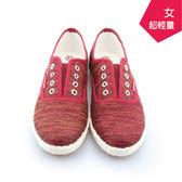 【A.MOUR 經典手工鞋】專區輕履系列-酒樣紅 /休閒鞋 / 平底鞋 / 嚴選斜紋布 / 柔軟透氣 /DH-6702