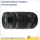 Fujifilm FUJINON XF ...