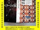 二手書博民逛書店日文書一本罕見16'Y198833