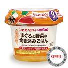 【KEWPIE】SCA-1 野菜鮪魚炊飯微笑杯 120g