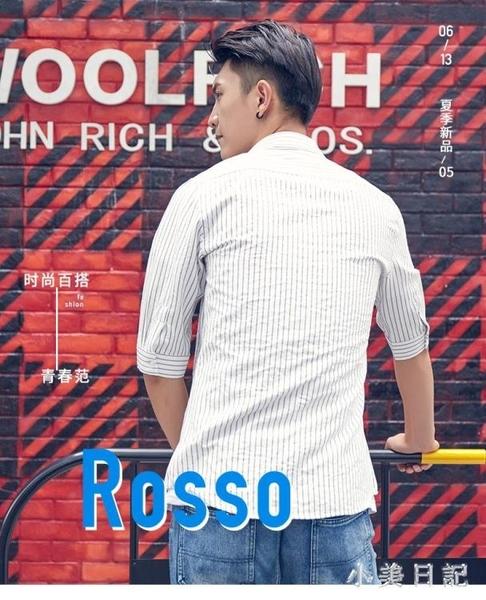 韓風條紋短袖襯衫男士青年襯衣韓版潮流夏季新款7分袖薄款半袖寸LXY6829 『小美日記』