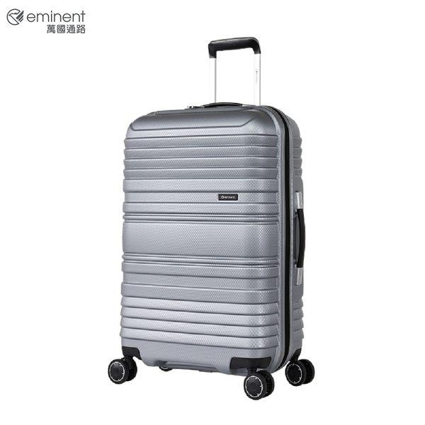 eminent【克利奧】極致輕量化TPO行李箱 24吋(淺銀色) KH16