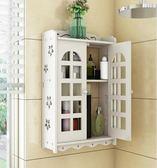 衛生間置物架柜防水洗澡間壁掛收納粘貼洗漱品浴室墻上廁所免打孔浴室收納