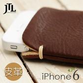 [富廉網] JTL iPhone 6 (4.7吋) 自然系純手工真皮保護套