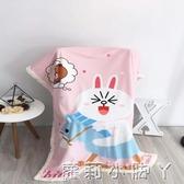 春秋季兒童卡通羊羔絨雙層毛毯幼兒園午睡小蓋毯用品被子   蘿莉小腳丫