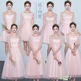 洋裝 伴娘服女新品正韓短款中長版大尺碼晚禮服姐妹裙連身裙洋裝 【快速出貨】