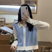 針織上衣秋裝2020年新款洋氣短款針織衫開衫外套ins設計感小眾長袖上衣女 町目家