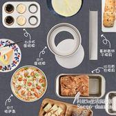金色烘焙模具套裝 新手烘培工具套餐烤箱家用披薩蛋糕 BS19763『科炫3C』