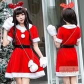 聖誕節服裝 圣誕節服裝女紅色成人服飾兔女郎性感cos舞會演出服圣誕老人套裝耶誕節-三山一舍