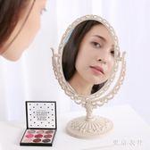 臺式化妝鏡子桌面宿舍雙面大號梳妝鏡美容公主折疊復古便攜 QQ9249『東京衣社』