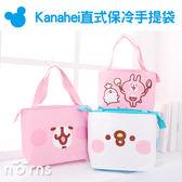 Norns【Kanahei直式保冷手提袋】可背式便當袋 野餐袋 保冷袋 保溫袋 附拉鍊 兔兔P助卡娜赫拉