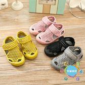 涼鞋夏季兒童涼鞋透氣軟底寶寶網鞋男童女童小孩鏤空沙灘鞋1-7歲