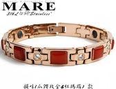 【MARE-316L白鋼】系列:韻味 (爪鑲鑽紅瑪瑙)  款