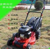 割草機草坪機1820寸四沖程手推式汽油剪草割草機打草機除推草機刀片 JD 玩趣3C