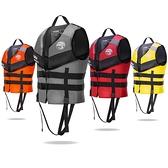 大人救生衣大浮力船用專業釣魚裝備水上浮潛求生兒童浮力背心馬甲