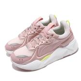 Puma 休閒鞋 RS-X Softcase 粉紅 白 女鞋 運動鞋 老爹鞋 【PUMP306】 36981907