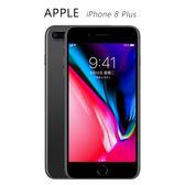 APPLE iPhone 8 Plus 64GB~送滿版玻璃貼+MOD NX防摔背蓋手機殼