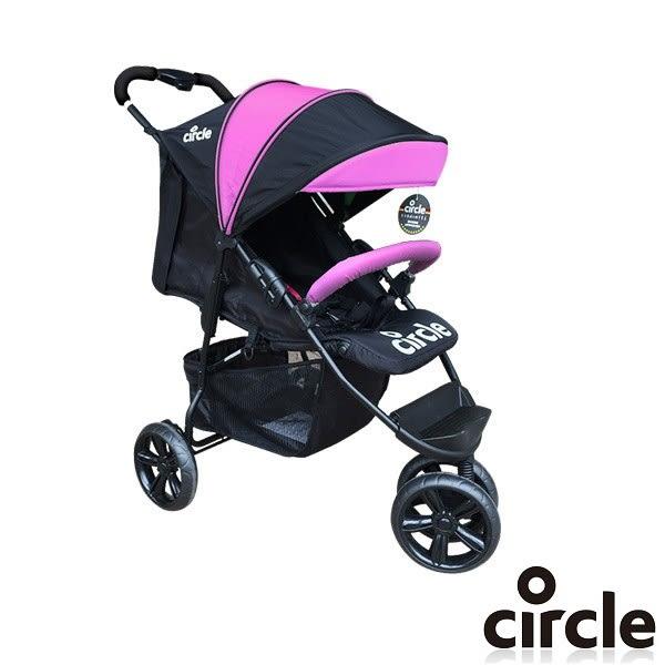 德國CIRCLE- TREVISO 3S 歐系三輪嬰兒推車(粉彩紅)-廠商直送 大樹