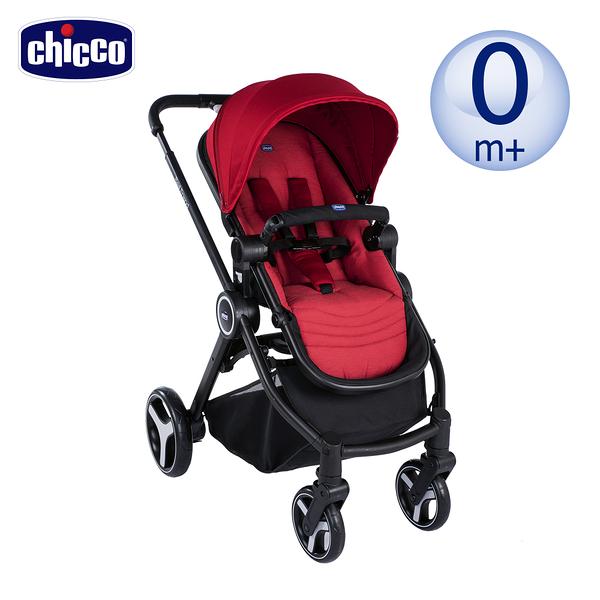 chicco-Fully智能變幻雙向手推車-魔力紅