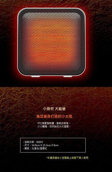 【免運費】Abee 快暖型迷你電暖器PTC-MINI ( 白色) ★ 通過安全認證  使用最安心