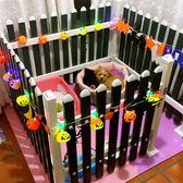 狗籠-狗柵欄 寵物圍欄 狗圍欄小型犬泰迪圍欄 狗籠子 室內狗圍欄 狗窩