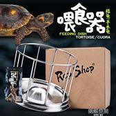 304不銹鋼陸龜食盆半水龜食盤寵物餵食器水盆水盤黃緣食台圓盤 韓語空間