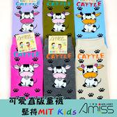 3 雙入Amiss 可愛直版止滑童襪~乳牛Cattle7 12 歲~C405 29 ~
