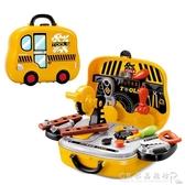 兒童工具箱玩具套裝男孩模擬過家家寶寶維修理工具臺電鉆3-456歲YXS 水晶鞋坊