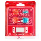 【玩樂小熊】Switch主機 NS日本ANSWER Joy-Con 操作性向上 搖桿類比套 高低帽套 2款 紅藍色款