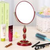 鏡子 化妝鏡 臺式儲物盒鏡子 雙面梳妝鏡便攜結婚公主臺鏡 LC1955 【歐爸生活館】