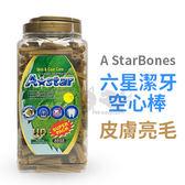 PetLand寵物樂園美國A Star – Bones六星潔牙棒-皮膚亮毛 桶裝 M/S/SS號