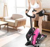 ENTESI踏步機家用機迷你慢跑橢圓跑步踩踏板機小型健身器材QM   JSY時尚屋