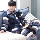 秋冬季男士睡衣珊瑚絨冬款加厚加絨保暖法蘭絨三層夾棉家居服套裝 依凡卡時尚