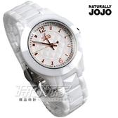NATURALLY JOJO 韓風 白陶瓷 晶鑽面盤 女錶 JO96834-80F 玫瑰金時刻 防水手錶