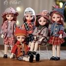 12星座12星座人氣洋娃娃女孩仿真公主大號娃娃玩具禮盒生日禮物套裝 快速出貨