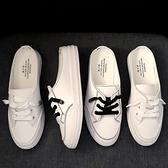 穆勒鞋小白鞋后跟拖帆布拖鞋女外穿包頭時尚半拖鞋穆勒鞋【少女顏究院】