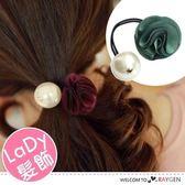 時尚布藝玫瑰花朵珍珠髮圈 髮飾